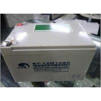 赛特BT-HSE-135-12工业UPS电源电瓶12V135AH赛特蓄电池 报价