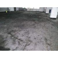 东莞旧水泥地面如何翻新、旧混凝土地面怎么翻新--超级硬化地坪