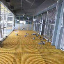 黄色踏板格栅板 玻璃钢格板 化粪池格栅板网