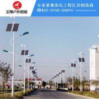 太阳能风光互补路灯与天气气候的配合默契