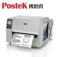 博思得TW6(300dpi)宽幅不干胶标签条码打印机