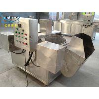 优品-YP1200节能电加热、燃煤除尘油炸机、燃气半自动油炸锅自动上料出料