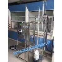 烟台莱阳莱州制药实验室玻璃精馏装置玻璃精馏柱分馏头回流比控制器