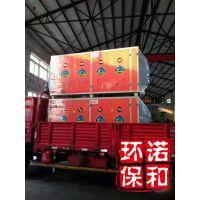 光氧催化设备处理工业废气