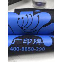 广印牌防水箱包布专用印花胶浆 男士女士旅行包专用印花胶浆