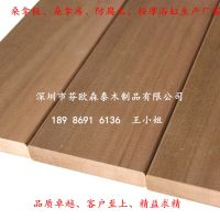 PONFIT 红雪松凳板 墙板 凳板 地木 厂家直销 优质桑拿板 香柏木板材 桑拿板价格