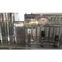 水处理设备 净化水设备价格 厂家直销