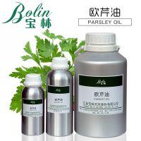 植物精油 欧芹叶油 欧芹油 日用香精 单方香薰滋养