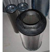 ZA3LS250E2-BZ1 青岛捷能汽轮机滤芯,电厂水泥厂液压油滤芯