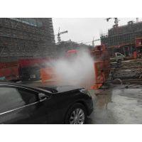全自动工程洗车机设备供应商日森机电