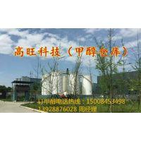 工业酒店环保燃料 甲醇油配料添加剂分析