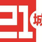 海南二十一城文化传媒有限公司