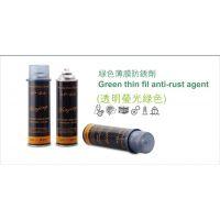 绿色薄膜防锈剂AP-24厂家直销供应福建福州厦门漳州