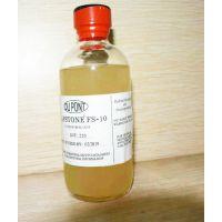杜邦氟表面活性剂FS-10