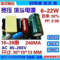 深圳信远全国特供LED驱动电源/长条电源、堵头电源出口专用