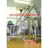 镁强粉管链输送机厂家直销价格