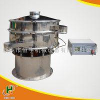 供应研磨料用超声波振动筛|防爆电机超声波振动筛恒宇机械