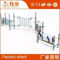 户外拓展多功能攀爬乐园钻洞绳网 儿童探险游乐户外攀爬体能定制