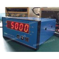 MCS-II/CSY-II微机测速仪监测电机转速的意义
