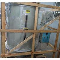 150kg 塑料干燥机 注塑机 干燥机烘干机 料斗式烘箱1