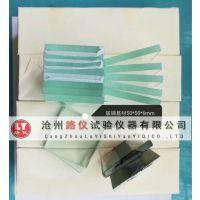玻璃基材50×50×6mm 建筑密封胶专用玻璃基材 玻璃基板 建筑密封胶玻璃板