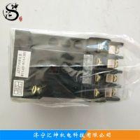 厂家直销中间继电器JZ7-44 汇坤 jz7-44 中间继电器