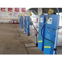 甲烷主动控制条码新秤 兰洋电子秤