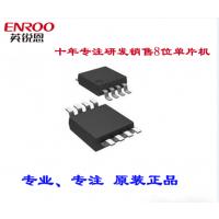 高性价比运放芯片RS8552供应,免费方案开发