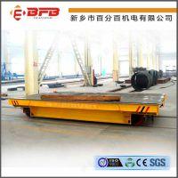 龙岩搬运印刷用纸有轨过跨车 大型防爆电动平板搬运车 百分百产品方案定制