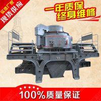 时产80方河卵石机制砂生产线专用设备 节能≥350mpa石头粉碎机