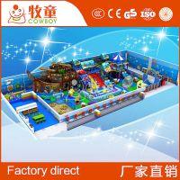 牧童新款淘气堡设计定做大型儿童乐园设备海洋球池室内游乐场设施定制