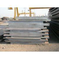 40CrNiMoA合金结构钢钢板 江阴现货出厂价直销