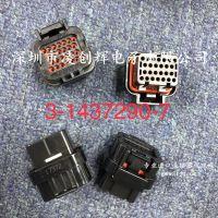 本司专业代理销售进口莫仕(Molex)314101121优势价格货期现货销售