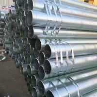 冷镀锌钢管和热镀锌钢管区别 重庆镀锌钢管加工厂