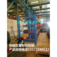 浙江杭州重型货架 非标悬臂货架设计图 管道存放的好方法