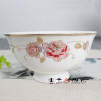 景德镇千火陶瓷餐具厂家直销 骨瓷餐具 礼品套装碗
