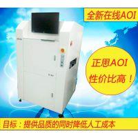 正善电子供应在线AOI ZS-600A SMT车间设备 全自动贴片检测设备 炉后AOI 在线aoi
