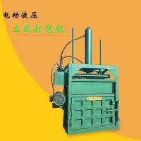 垃圾回收公司专用液压打包机 启航秸秆打捆机 塑料瓶压块机哪里有卖