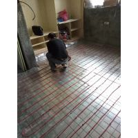 深圳炭纤维电地暖安装、深圳地暖安装公司
