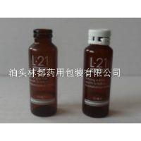 河北林都供应20毫升异性口服液瓶