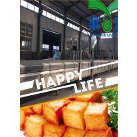 鱼豆腐设备供应商全自动鱼豆腐机器厂家 山东梁源机械有限公司