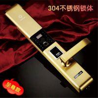 北京市大量低价批发不锈钢指纹密码锁,价格低、质量好、防盗强,超级安全的指纹锁。