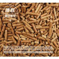 南通海安高热低灰低焦生物质颗粒燃料