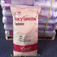 供应PETG韩国SK化学 SKYGREEN K2012 共聚聚酯 牙刷柄用