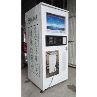 供应太原售水机 太原小区自动售水机 社区直饮水站 纳科品牌