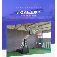 博泰BT922 户外篮球架 比赛专用篮球架 场馆用篮球架
