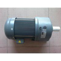 100W电机 台湾电机 GH18-100-5S玺朗齿轮减速电机