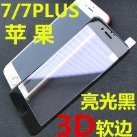 iphone7/7Plus3D软边曲面全屏紫光钢化玻璃膜亮光黑手机贴膜批发