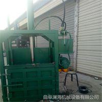 工厂废料边角料液压打包机 半自动打包机 废铁压块机