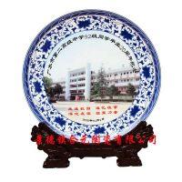 同学聚会礼品纪念盘 景德镇陶瓷盘定做